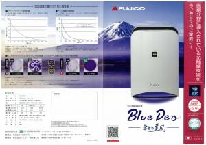 BlueDeo-1