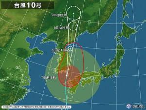 typhoon_2010_2020-09-07-06-00-00-large